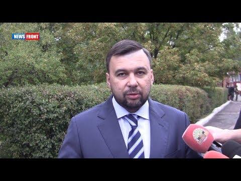 Срочное заявление Пушилина о гибели Захарченко