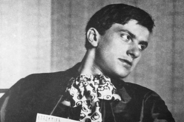 Тайна смерти Маяковского. Сегодня 85 лет со дня смерти