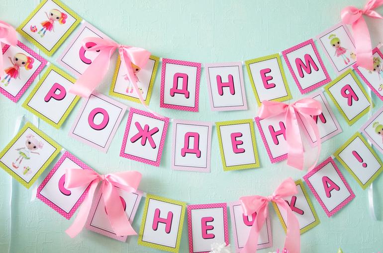 http://062013.imgbb.ru/community/53/539516/75a706af88f251b54a526faf1ea3913e.jpg