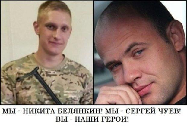 Честный разговор об этнопреступности в России: «Я/Мы Белянкин-Чуев»