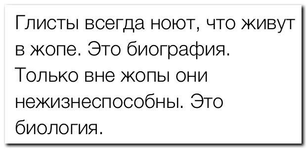 Почему Макаревич не убирается из России...