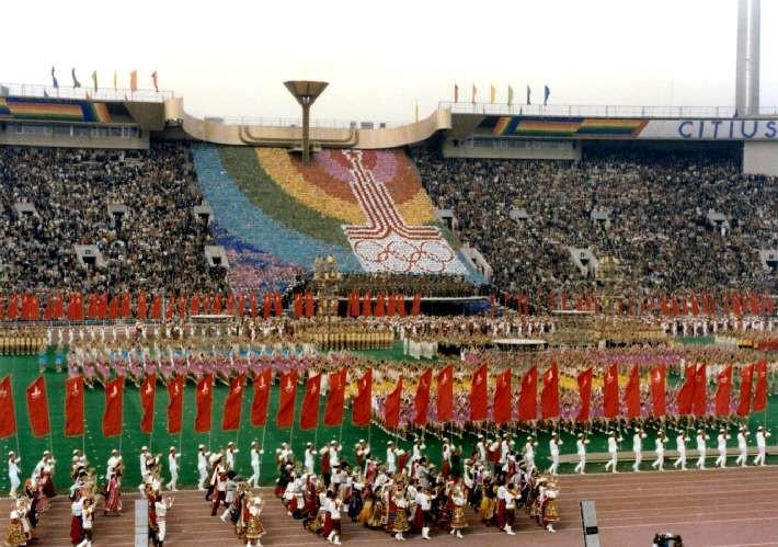 1. Москва победила Олимпиада - 80, факты