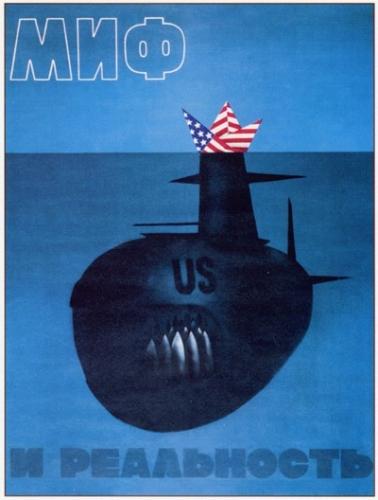 Коллекция советских плакатов (все категории) - Советские плакаты