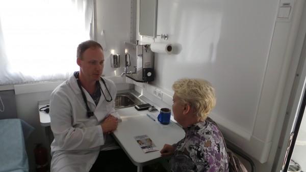 «Мобильный медицинский центр…