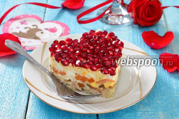 Салат красная шапочка с гранатом рецепт пошагово с фото
