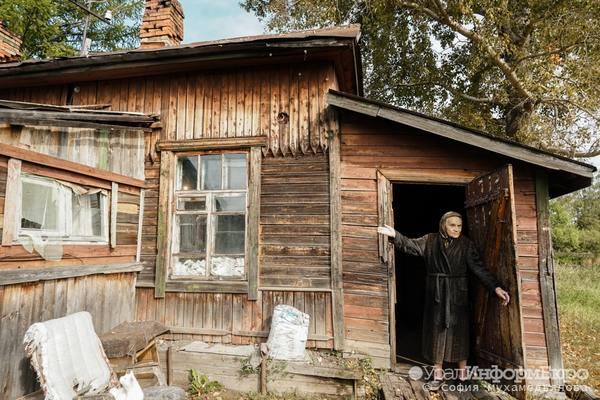 Свердловский фонд обрек на снос свыше ста трущоб