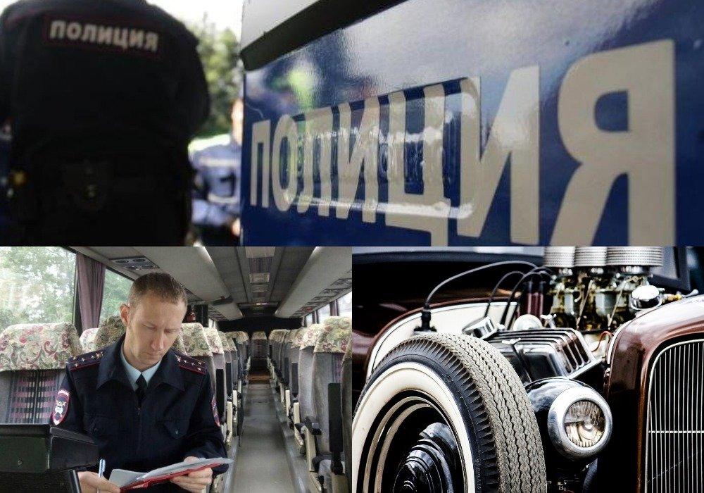 МВД ввело новые правила регистрации авто в России