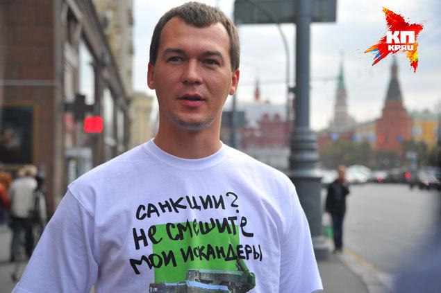http://mtdata.ru/u23/photo16AB/20634153276-0/original.jpg