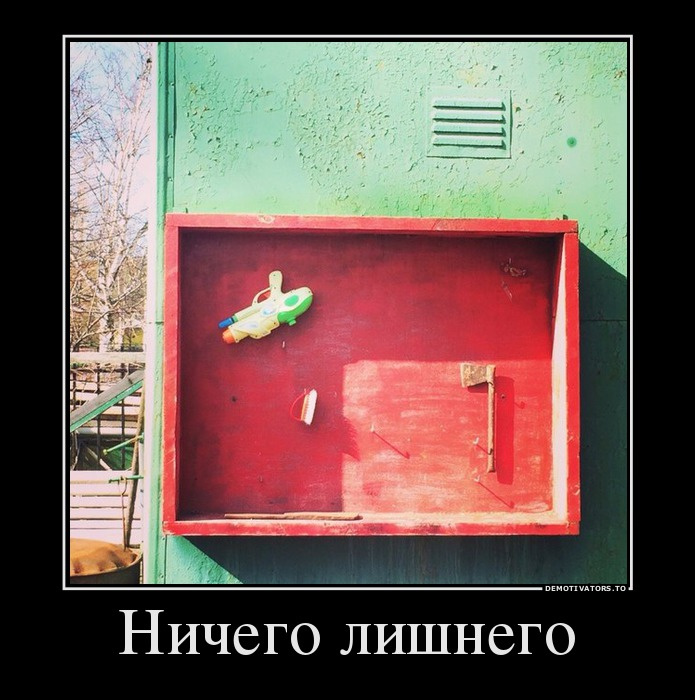 Подборка демотиваторов (33 фото)