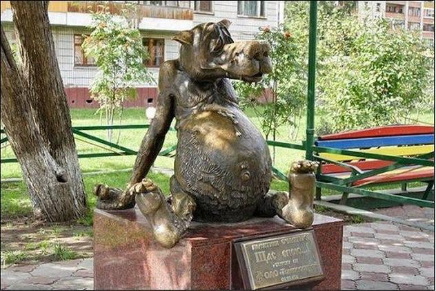 Памятник счастью. Томск Прикольные памятники, факты