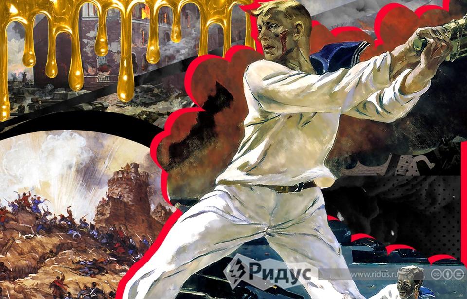 Битвы эпох: три самых кровав…