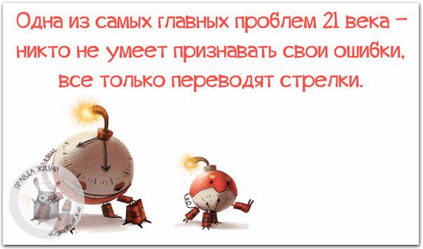 1432150748_frazki-7 (604x356, 164Kb)