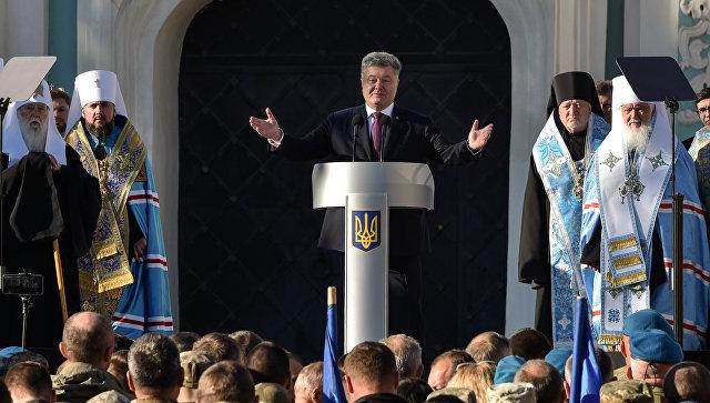Последние новости Украины сегодня — 8 ноября 2018