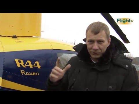 FlightTV - Выпуск 25