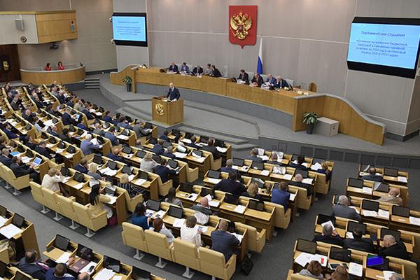 Госдума отказалась принимать закон о равенстве мужчин и женщин