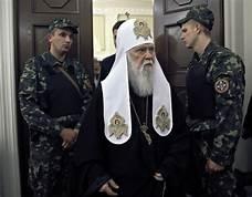 Орден Святого Андрея Первозв…