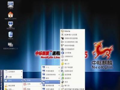NeoKylin OS импортозаместит …