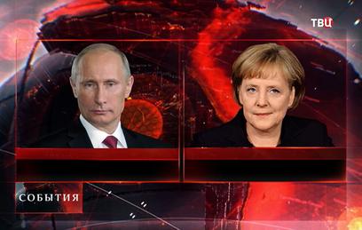 """Путин и Меркель усилят переговоры по Украине в """"нормандском формате"""""""
