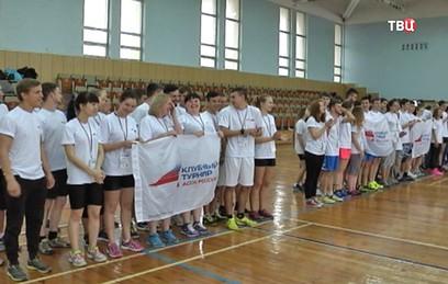 Турнир Ассоциации спортивных студенческих клубов проходит в Крыму