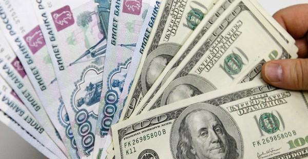 Основными валютами в ДНР станут рубль и доллар