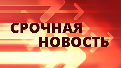Минобороны РФ обвинило Эрдог…