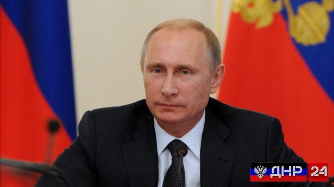 Путин изменил свою позицию по поводу миротворцев на Донбассе