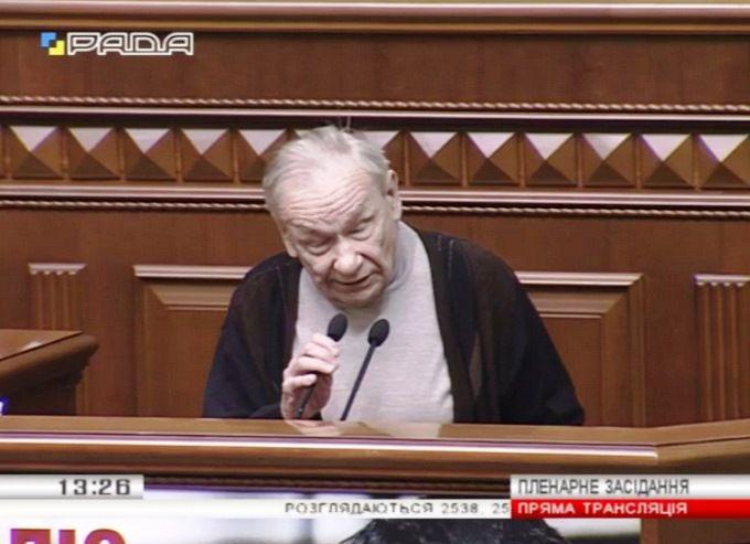 Депутат ВРУ: новый закон, наконец, разрезал «пуповину с Кремлём и Москвой»