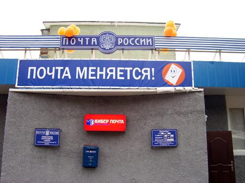 Почта России: несколько хитростей, о которых вы, возможно, не знали конфликты, посылки, почта россии, секреты