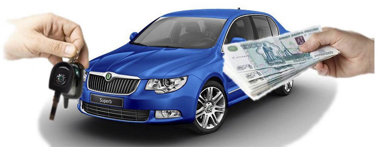 Автокидалы. Как не потерять деньги при покупке или продаже машины на Avito ?