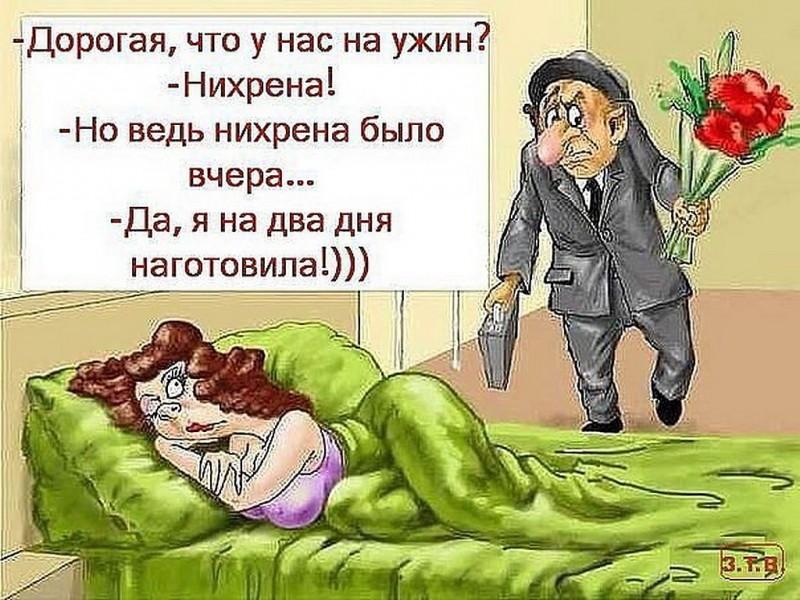 Хороший муж не подаст виду, …