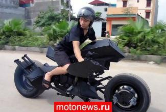 Вьетнамский бэтцикл и новые планы