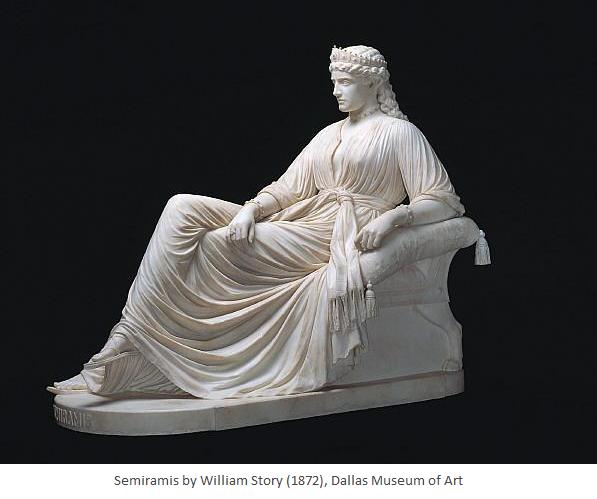 Великие женщины древности. Семирамида