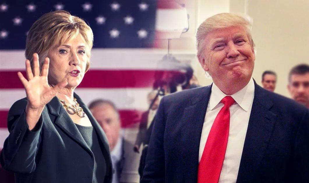 Трамп затроллил коррумпированную Хилари Клинтон