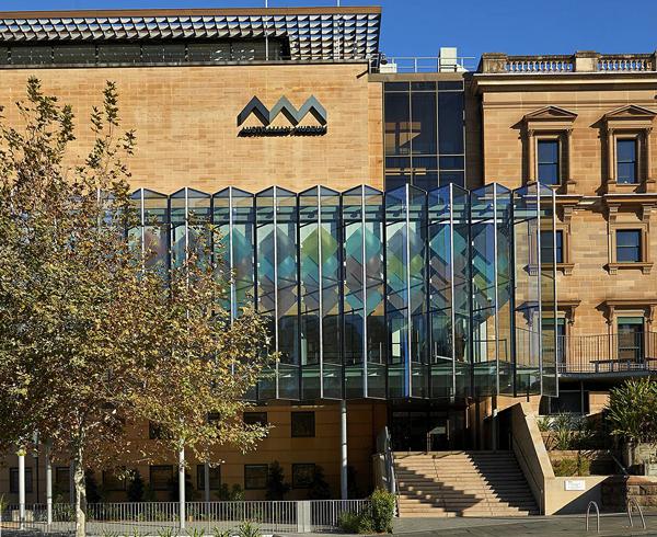 Австралийский музей
