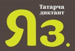 27 октября в Ижевске пройдет…