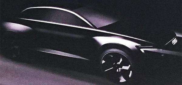 Audi подтвердила серийное производство Q1, Q6 и Q8