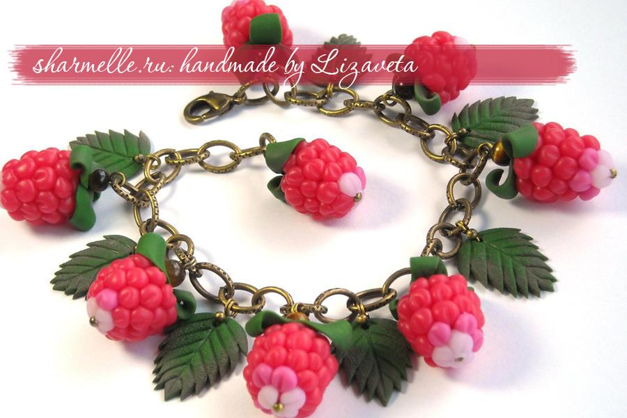 Браслет с ягодами своими руками