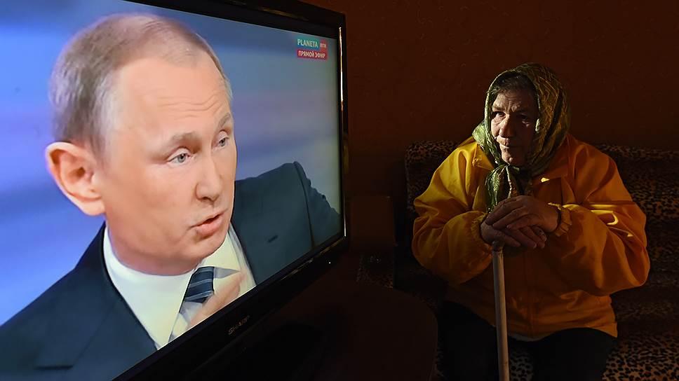 Борис Григорьев. Песков политично отмазал Путина от пенсионной реформы. Власть испугалась?