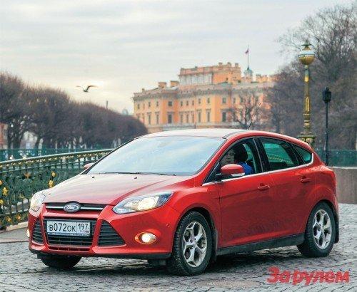 Парк ЗР: Ford Focus