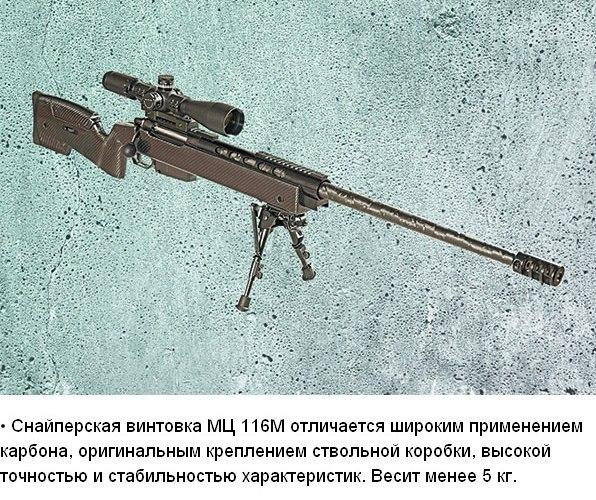 Редкое оружие российского производства
