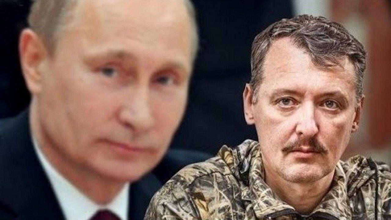 Юлия Витязева: Удар в спину православных на Украине
