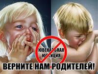 Левиафан по Белгородски!! Часть 4