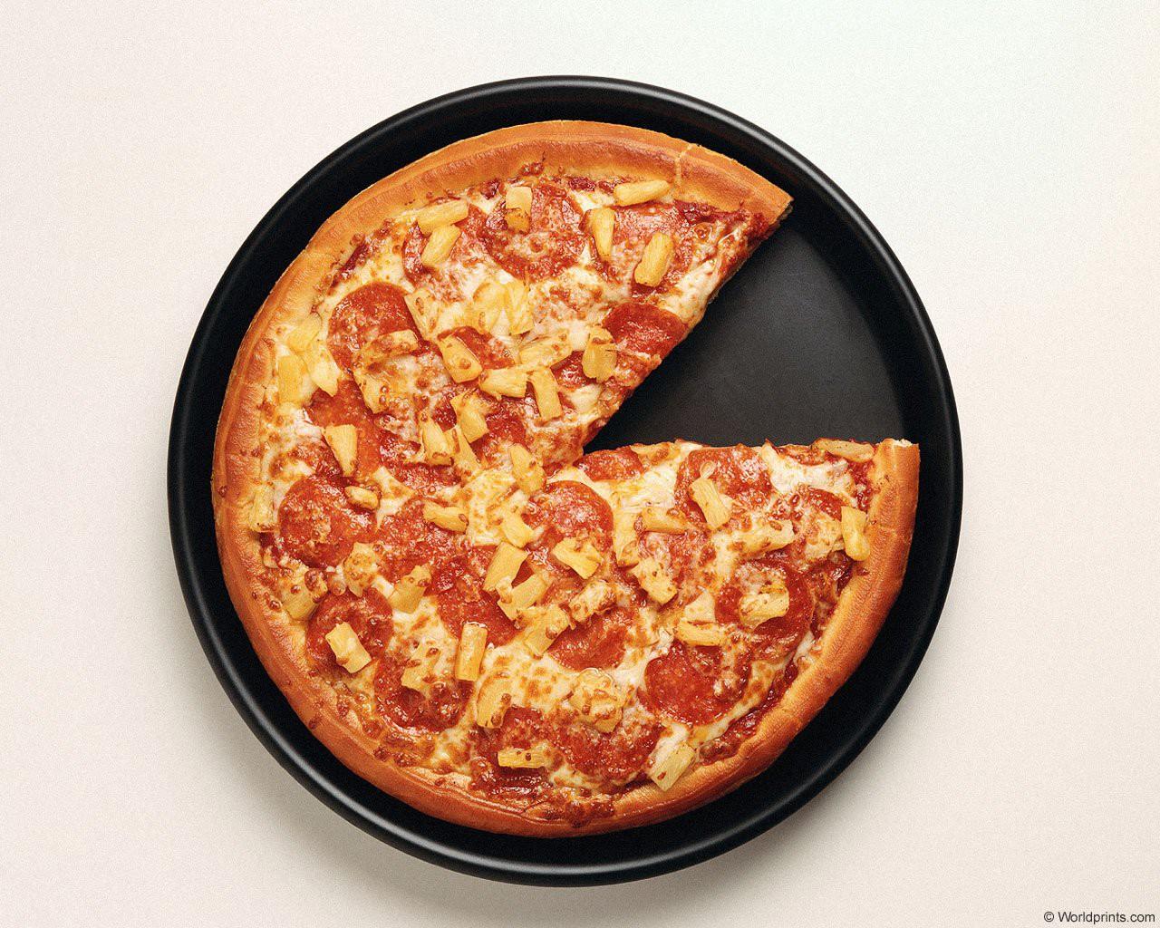 8 место - Пицца еда, жратва, жрать охота, хавчик