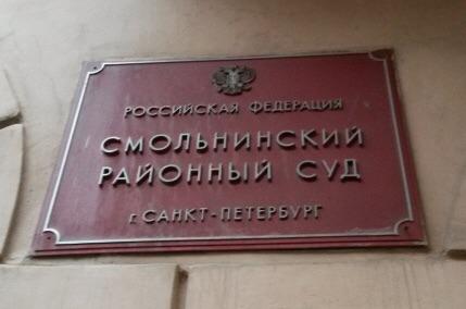 Дело экс-вице-губернатора Петербурга Марата Оганесяна поступило всуд