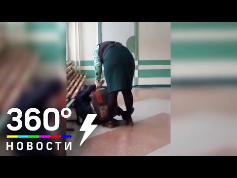В Хабаровском крае учительница избила девятилетнего ученика
