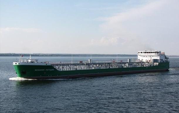 Приплыли: Россия прекратила перевозки впорты Украины