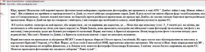 КиберБеркут: Министерство информационной политики Украины – обыкновенные фашисты