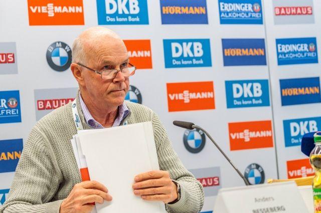 Глава IBU Андерс Бессеберг собирается покинуть свой пост