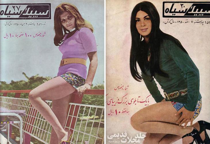 женщины ирана до исламской революции