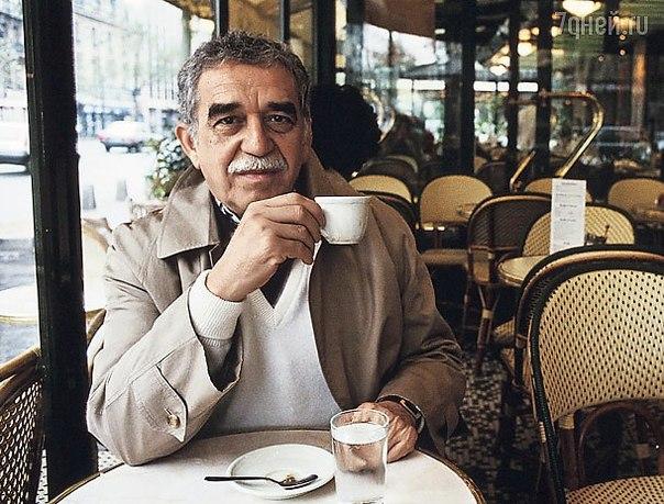 Габриэль Гарсиа Маркес о жизни